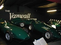 The Vanwall display