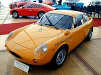 Abarth 1000 Bialbero Berlinetta s/n 129/0248